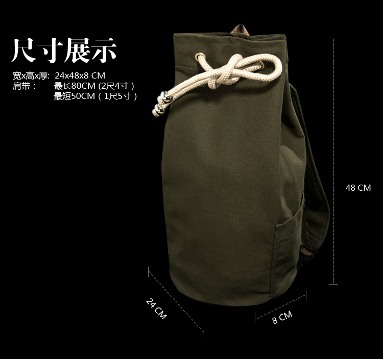 free shipping men backpack Mens shoulder canvas bag basketball bag