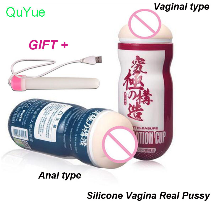 Male Masturbator Sex toys for men Silicone Vagina Real Pussy Anal pussy Masturbator for man Anus vagina sex penis Erotic toy gay 3 6kg best male masturbator toy with silicone vagina sex toys for men realistic pussy juguetes sexuales sexy shop 18 virgin anus