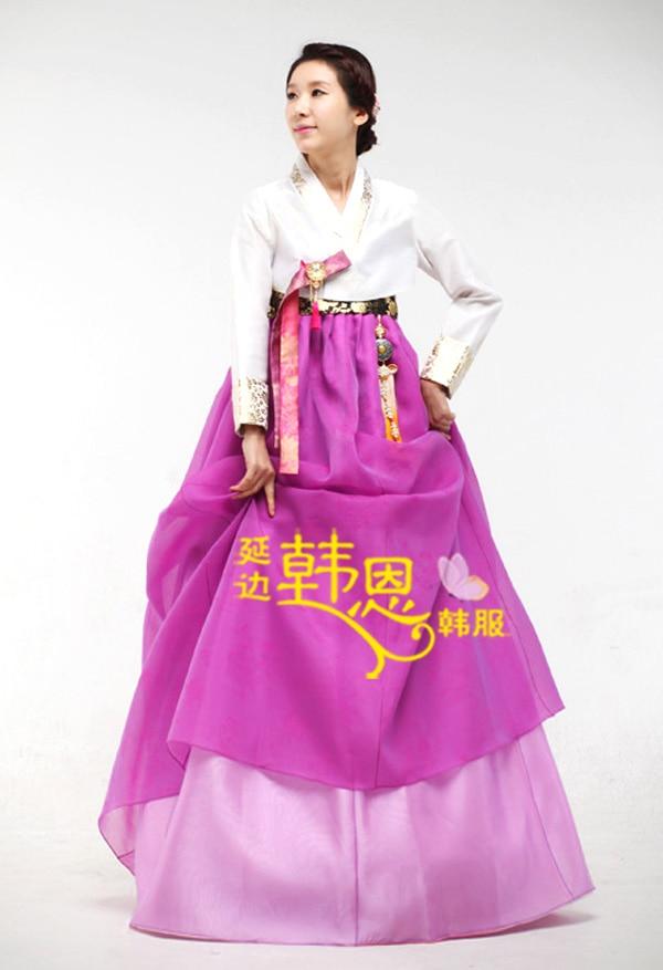 Magnífico Vestido De Novia Tradicional Coreano Ideas Ornamento ...