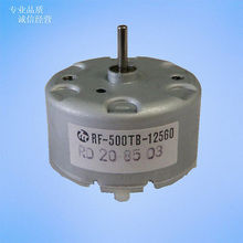 DC1.5-12V 2700RPM No Load Speed 32mm Diameter DC Motor RF500TB 12560