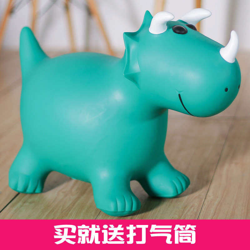 toy for children Jump the vaulting horse mount air inflation About dinosaurs More upset 100% non-toxic riding toystoy for children Jump the vaulting horse mount air inflation About dinosaurs More upset 100% non-toxic riding toys