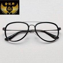 2017 New Men Women Quality Retro Style Progressive lenses Reading Glasses Fashion Round Classic Multifocal Glasses for Men Women