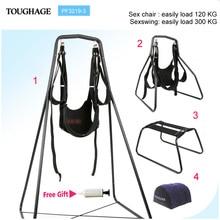 Toughage 4in1 Chair Pillow Set Adjustable Restraints Fetish Position Bondage Swing
