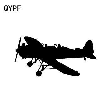 QYPF 14.7cm*7.2cm Mural Flying Plane Jet Aircraft Interesting Vinyl Car Sticker Delicate Decal Accurate Accessories C18-0632 image