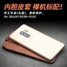 QIALINO Soft Grain Leather Pocket for Galaxy S9