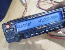 Mobile KG-UV950P Mobil Radio