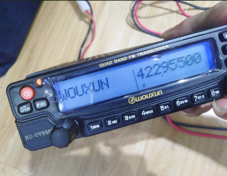 Wouxun Car mobile Radio Front Panel Use for KG-UV950PWouxun Car mobile Radio Front Panel Use for KG-UV950P
