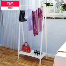 Standing Clothes Rack Clothing Display Shelf Hangers