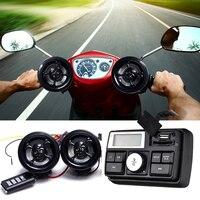 Universal Motorbike Motorcycle Handlebar Audio System FM Radio Stereo Amplifier Speaker MP3 Audio System Anti theft Alarm