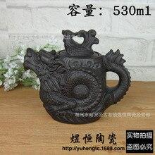 Heißer Verkauf Yixing Keramik Handgefertigte Teekanne Dragon Phoenix Topf Premium 530 ml Tee-ei Ton Set Wasserkocher Kung Fu Kaffee Service Geschenk