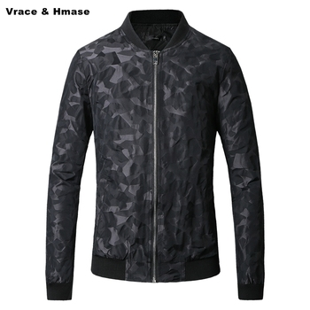 Jacquard camouflage printing big size fashion stand collar baseball jacket New arrival 2017 high-quality winter jacket men M-5XL