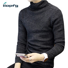 2017 Men Sweater New Leisure Round Neck Wool Pullover Color Solid  Sweater High Collar Head Loose Thickening Black Sweater MK474