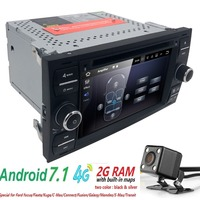 2G RAM Quad Core 7 Android 7 1 Car Dvd Player Gps Navihation For C MAX