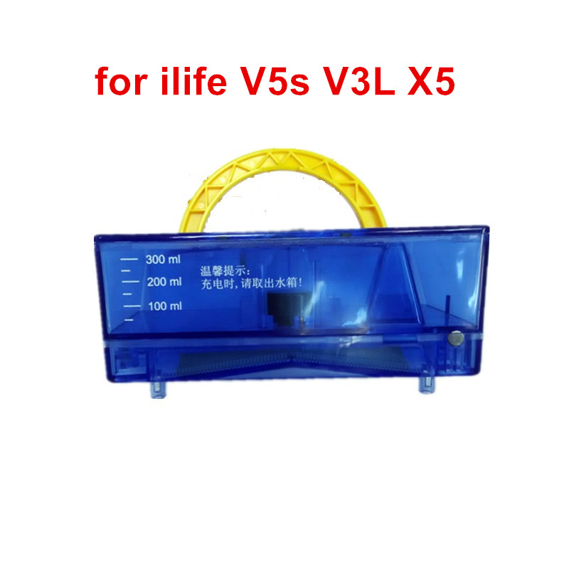 Vacuum cleaner Water Tank replacement for ilife V5s V3L X5 robot vacuum cleaner parts ilife parts