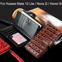 For Huawei Mate 10 Lite Case Luxury Crocodile Snake Leather Flip Business Wallet Cases For Huawei