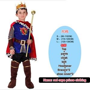 Image 2 - ハロウィンコスプレ子供王子衣装子供のための王衣装クリスマス男の子ファンタジアヨーロッパロイヤリティ服