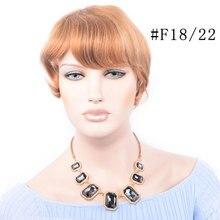 LADYSTAR заколка для челки Человеческие волосы Remy аккуратная челка 6 дюймов до 8 дюймов модная цельная бахрома 27 г для белых/черных женщин