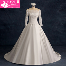 MTOB1867 Boat Nexk Lace Sleeve Wedding Dresses China Online