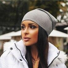 Весна осень тюрбан Повседневная унисекс хип-хоп шапка тюрбан одноцветная вязаная шапка бини шапки для женщин и мужчин Зимние шапочки шапки