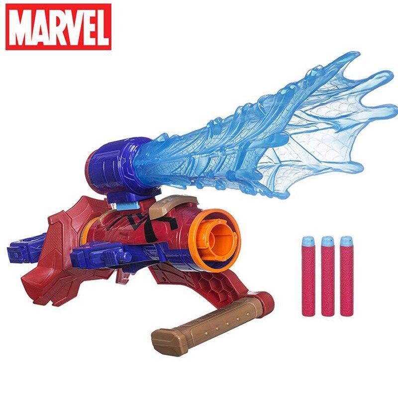 マーベルおもちゃアベンジャーズ無限大戦争 Iron Spider スター主アイアンマンキャプテンアメリカハルクアセンブラギアスーパーヒーローコスプレ武器  グループ上の おもちゃ & ホビー からの アクション & トイ フィギュア の中 2