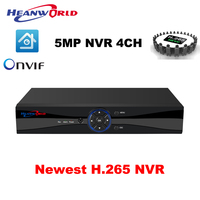 2017 Newest NVR H 265 HD 5MP 4CH DVR Security Camera Recorder ONVIF Cloud HDMI Mini