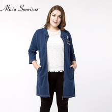 Women Plus Size 4XL 5XL Women Denim Jacket Spring Large Size Three Quarter Sleeve Diamonds Rivets