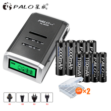 PALO 4PCS 1.2V NI-MH AA rechargeable batteries + 1.2 V AAA Batteries+a smart intelligent Battery Charger