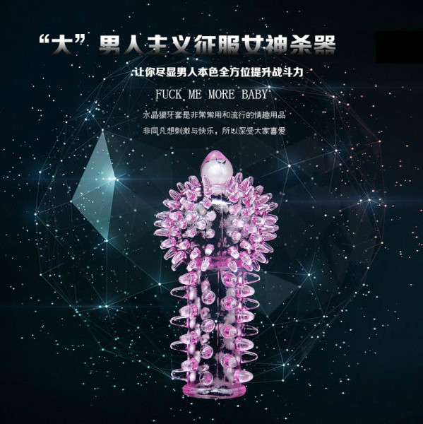 Fingers Gloves For Men Clitoris Stimulation Delayer Sexy Toys Magic Beads Large Particles Pearl Sets The