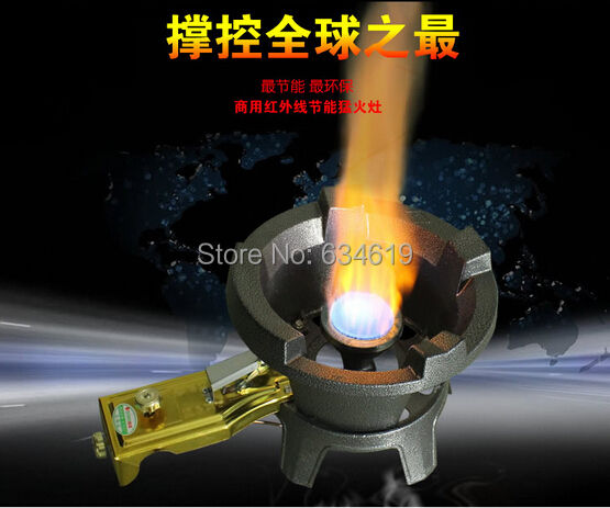 Infrared fierce stove energy saving high flame furnace hotel kitchen stove gas commercial burner hotel kitchen