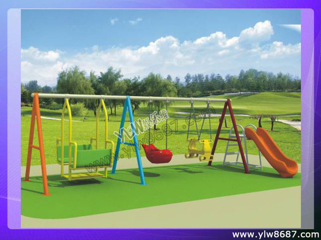 Amusement Playground,children Garden Swing,outdoor Playing Equipment