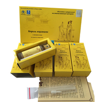 1 Box Ophiocordyceps Sinensis King Cordyceps Oral Liquid Of Cordyceps
