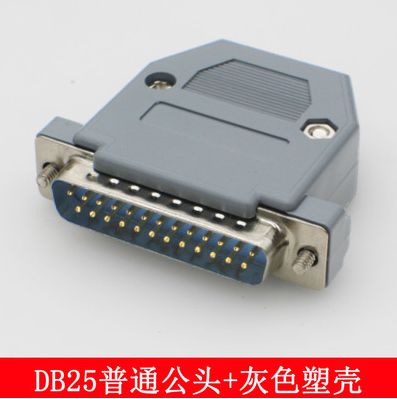 1sets D-SUB /DB25  Male Female 25 Core Needle With Shell Plastic Cover Housing Hood