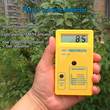 PM 2.5 Detector Air Quality Monitoring Particle Dust Air Tester Protection Sensitive Sensor Accurate Reaction PM 2.5 Detector bypass valve ventilator household dust haze pm2 5 detector air quality with sensor laser