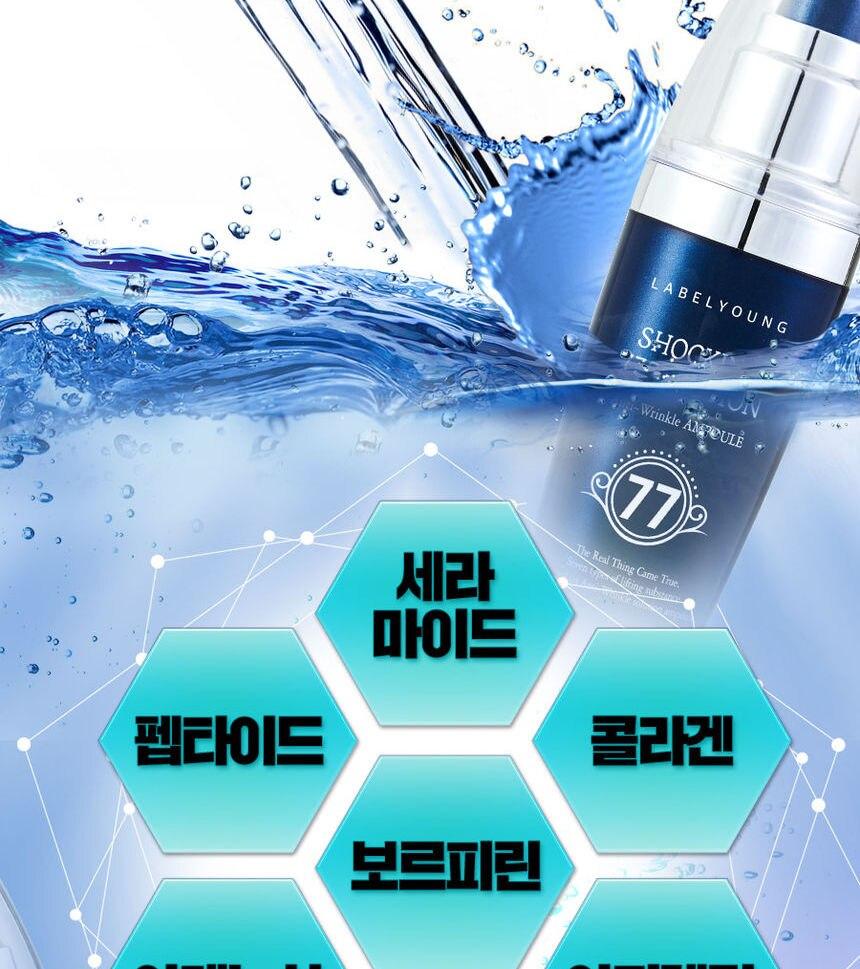 Tendre émulsion peau ascenseur Essence Anti-âge crème blanchissante élimination des rides Lotion pour le visage cosmétiques coréens 45ml