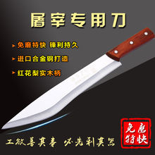 Free Shipping ZHENHUA 5Cr15 Stainless Steel Forged Split Meat Bone Knife Professional Boning Knife Slaughter Butcher Knives