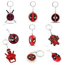 Deadpool Keychain #3