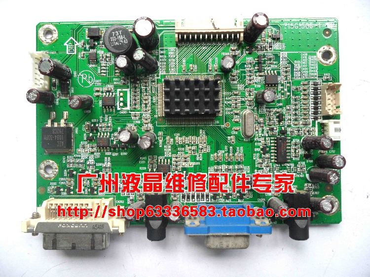 Free Shipping>Original 100% Tested Working SDM-S95DR/FR LCD driver board motherboard 715G1506-1-GP free shipping original 100% tested working vg2021m driver board motherboard a220z1 z01 h s6 decode board