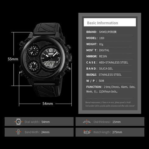 SKMEI Brand Sports Watches Mens Top Brand Luxury Waterproof Men Wrist Watch 5 Time Alarm Chronograph Military Wristwatches Clock Multan