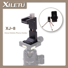 XILETU XJ-8 Mobile Phone Holder Metal Clip For Android iPhone IOS Smartphone size 6.5mm~9mm Connecting Ball Head Interface 38mm