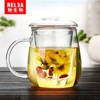 Clear Glass Mug Glass Coffee Tea Cup Milk Juice Mug With Mesh Tea Strainer Infuser With