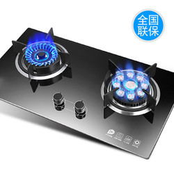 Natural gas cooktop Double Swing Fire Desktop & Embedded Type Dual-cooker Cooktop Down into the Wind  Pulse Electronic Ignition