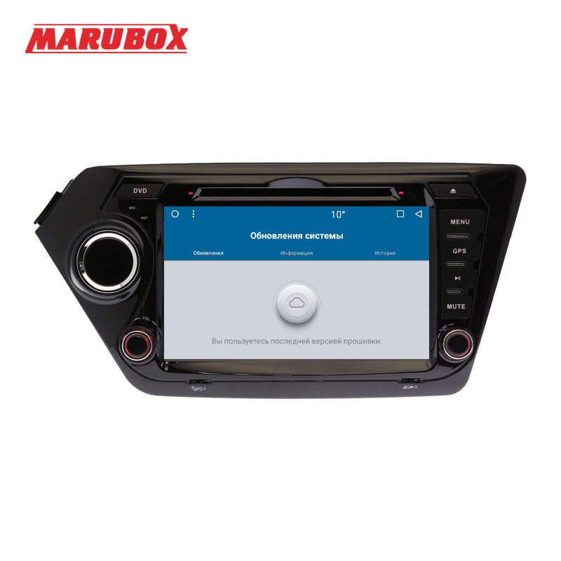 """Marubox 8A200MT8,Штатное головное устройство для Kia Rio, K2 2010- на ОС Android 8.1,Восьмиядерный процессор Allwinner T8,Оперативная 2GB,Встроенная 32GB,1024х600 8"""", Поддержка GPS+ Глонасс,DVD, Bluetooth,Радио"""