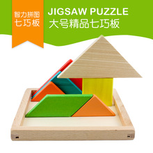 Fine Jigsaw Puzzles Wooden  Childrens Intellectual Development Kindergarten Primary School Teaching Toys.