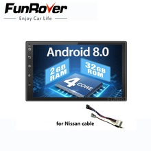 Funrover 2 din Android 8.0 Car dvd For Nissan Qashqai X-trail Almera Pathfinder Teana Note Juke car radio Gps Multimedia Player