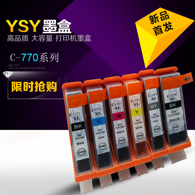 5pcs Compatible pgi 770 cli 771 ink cartridge for canon PIXMA MG5770 MG6870 MG7770 printer