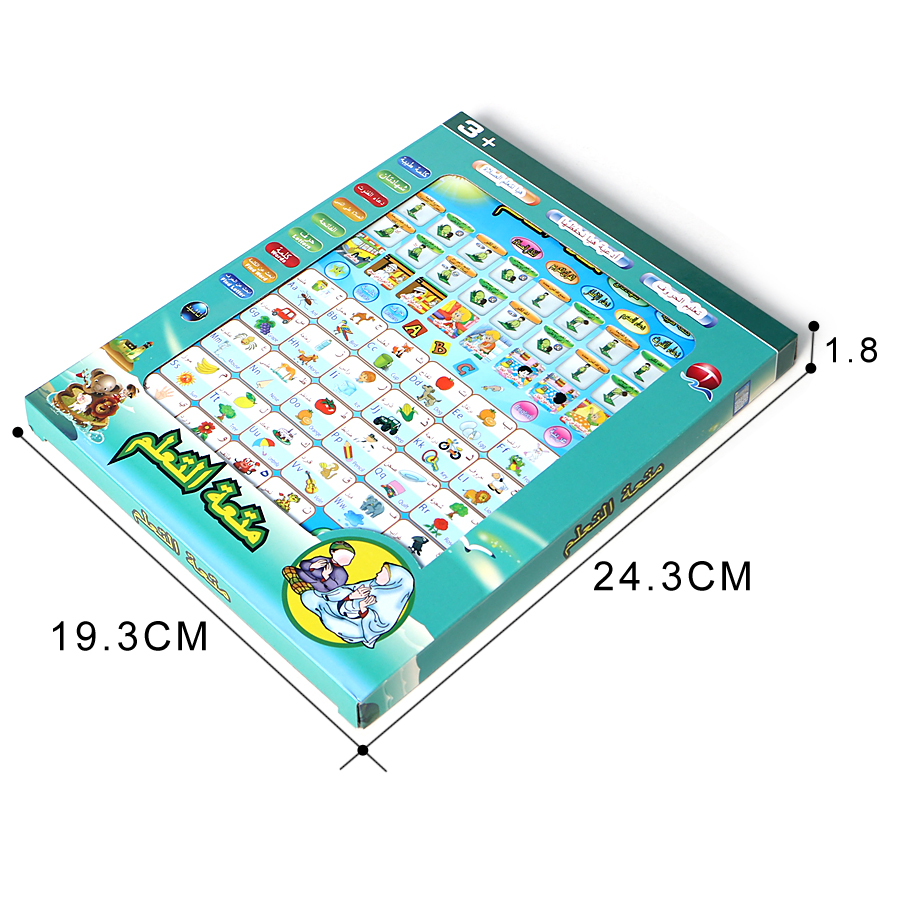 English Arabic Alphabet Kid Tablet Computer Learning Toys,Islamic Koran Toy, Learning Quran Machine for Children Islamic Toys