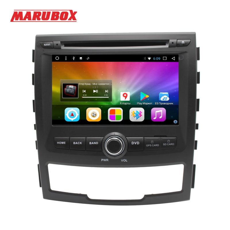 """Штатная магнитола для SSANGYONG KORANDO 2011-2013,MARUBOX 7A603DT3,Android 7,1, Головное устройство """" ips емкостный экран,Оперативная 2G,Встроенная 32 Радио чип TEF6686,DVD,навигация,BlueTooth,Поддержка кнопок на руле"""