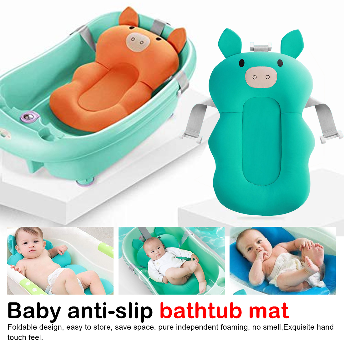 Baby Bath Pad Non-Slip Bathtub Mat Baby Shower Portable Air Cushion Bed Babies Safety Bath Seat Support