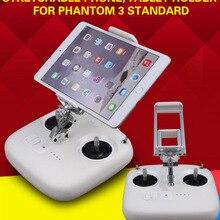 Remote Controller Stretchable Smartphone Tablet Holder Exten