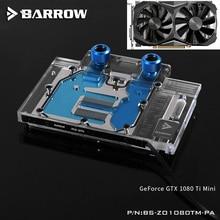 Курган полное покрытие Графика карты блок использовать для ZOTAC GeForce GTX1080Ti мини GPU радиатор Медь блок прозрачный акриловый Cov